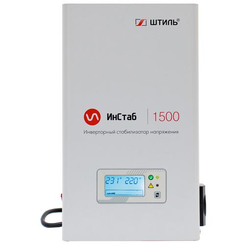 Стабилизатор напряжения однофазный Штиль IS1500 2020 (230В) (1.125 кВт) серый