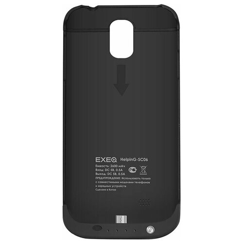 Чехол-аккумулятор для Samsung Galaxy S4 Exeq HelpinG-SC06 (черный)