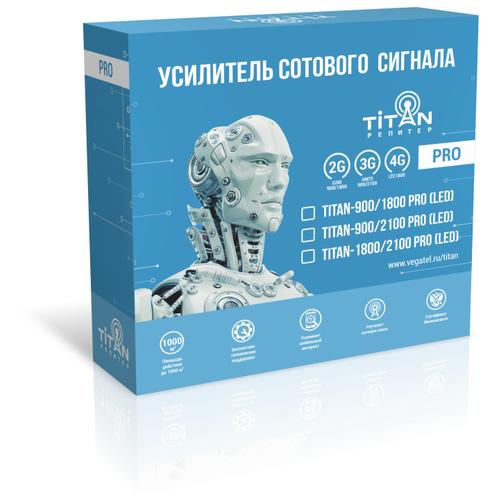 Комплект Titan-900/1800 PRO (LED)