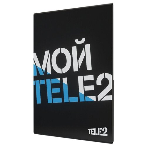 Sim-карта Tele2 Тарифный план Мой онлайн баланс 100 рублей