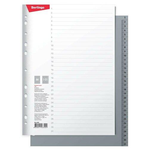 Berlingo Разделитель листов А4, 31 лист, цифровой 1-31, пластиковый серый
