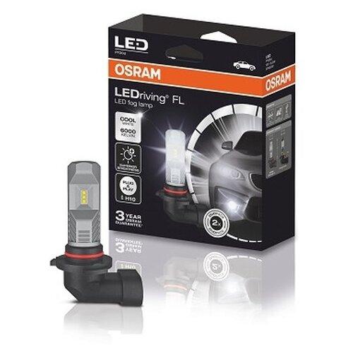 Лампа накаливания Osram 9745CW