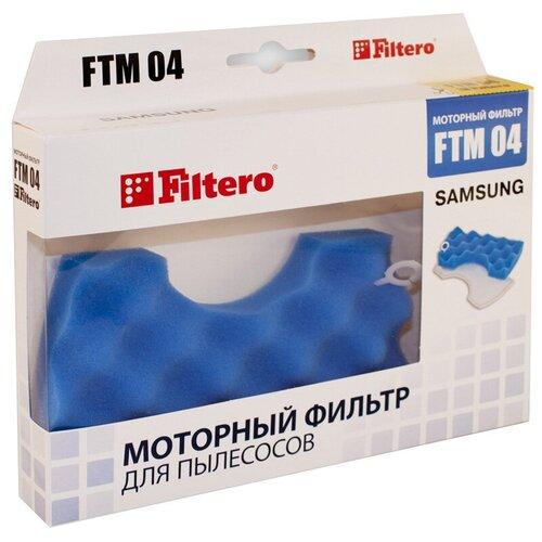 Filtero Моторные фильтры FTM 04 2 шт.