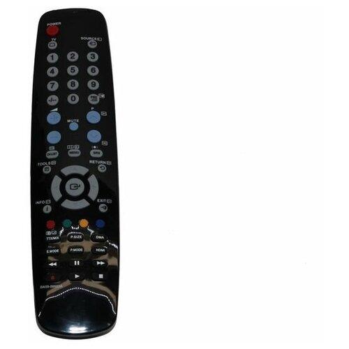 Пульт к SAMSUNG BN59-00685A TV box LCD KINO 4
