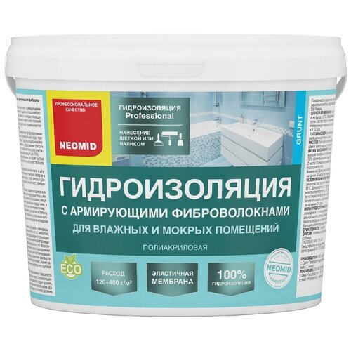 Гидроизоляция с армирующими фиброволокнами Neomid, 12 кг