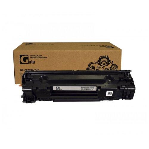 GalaPrint Картридж GP-CF283X/737 (№83X) для принтеров HP LaserJet Pro M201/M201dw/M201n/M225/M225dn/M225dw/M225rdn/Canon i-SENSYS MF231/MF232/MF232w/MF237/MF237w/MF244/MF244dw/MF247/MF247dw/MF249/MF249dw/LBP151/MF211/MF212/MF216/MF217/MF226/MF229/MF231 2400 копий G