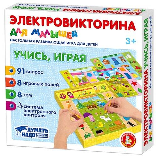 Электровикторина для малышей Десятое королевство Учись, играя, картонная коробка (арт. 332634) настольная игра десятое королевство электровикторина учись играя 02843