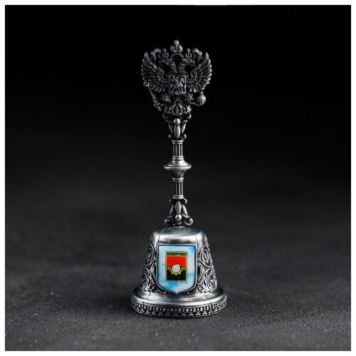Колокольчик в форме герба «Кемерово» (Память шахтерам Кузбасса), 11,8 х 4,2 см 4174839
