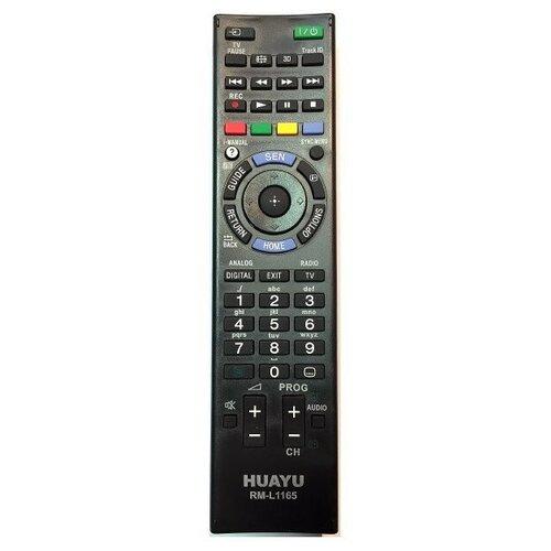 Фото - Пульт Huayu RM-L1165 (универсальный) (для телевизоров Sony) пульт huayu rm 016fc универсальный для телевизоров samsung