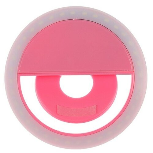 Осветитель LuazON AKS-06 розовый