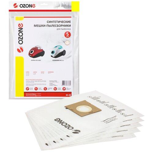 Мешки-пылесборники Ozone синтетические 5 шт для пылесоса SINBO SVC 3485GZ