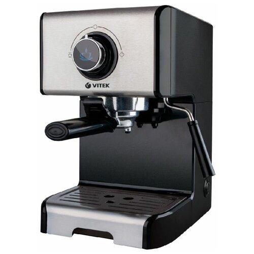 Кофеварка рожковая VITEK VT-1518 BK, черный/серебристый