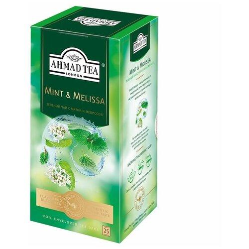 Чай зеленый Ahmad Tea Мята и мелисса в пакетиках, 25 шт.