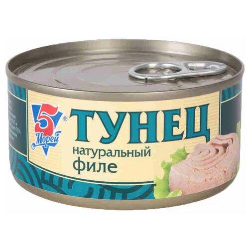 тунец в собственном соку sunfeel 170 г 5 Морей Тунец натуральный филе в собственном соку, 185 г