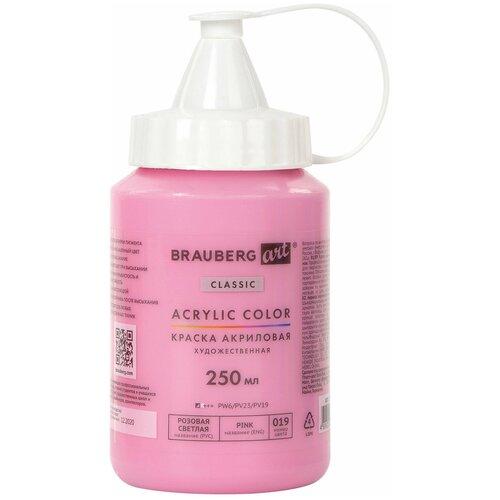 Купить Краска акриловая художественная Brauberg Art Classic, флакон, 250 мл, розовая светлая (191710), Краски