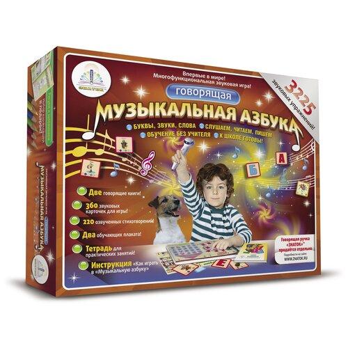 Пособие для говорящей ручки Знаток Говорящая музыкальная азбука 8701038-MA недорого