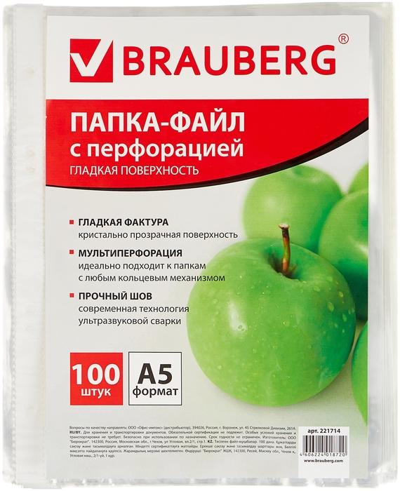 """Анонс-изображение товара папки-файлы перфорированные brauberg, комплект 100шт., а5, гладкие, """"яблоко"""", 221714"""