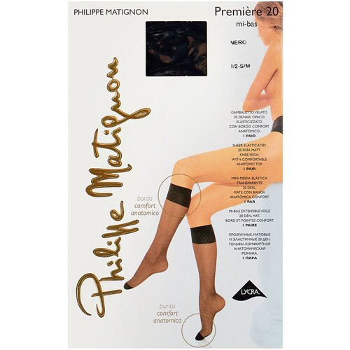 Капроновые гольфы Philippe Matignon Premiere 20 den mi-bas, размер 1/2 (S/M), nero