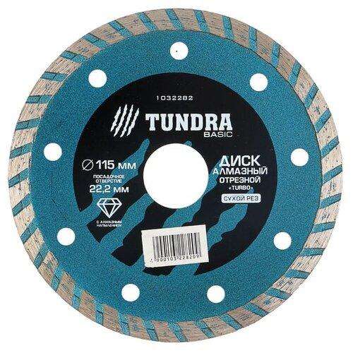 Фото - Диск алмазный отрезной TUNDRA Turbo 1032282, 115 мм 1 шт. диск алмазный отрезной tundra 1857756 125 мм 1 шт