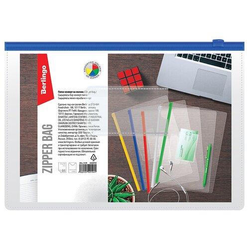 Berlingo Папка-конверт на молнии с карманом для визиток В5, пластик, 12 шт. (AKm_15109)