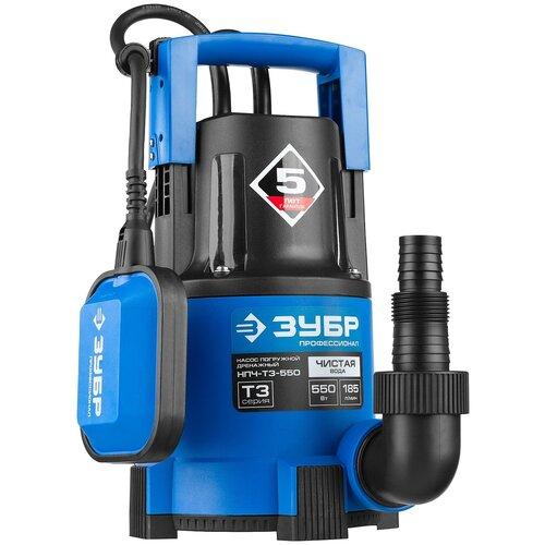 Фото - Дренажный насос для чистой воды ЗУБР НПЧ-Т3-550 (550 Вт) дренажный насос для чистой воды зубр нпч т3 550 550 вт