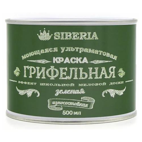 Краска Siberia Грифельная влагостойкая моющаяся матовая зеленый 0.5 л