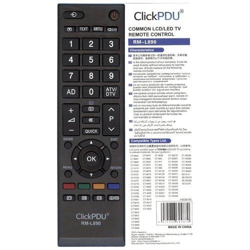 Пульт универсальный ClickPdu RM-L890 (HOD827) для телевизоров Toshiba