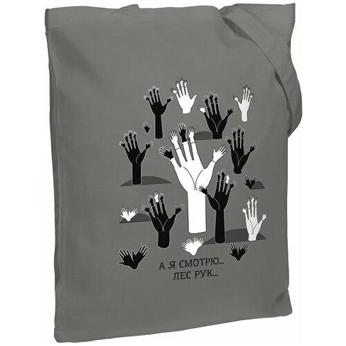 Сумка-шоппер «Лес рук», серая