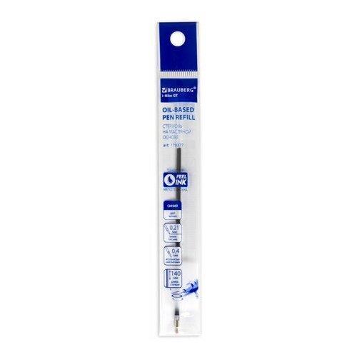 BRAUBERG Стержень шариковый масляный brauberg i-rite gt 140 мм, синий, игольчатый узел 0,4 мм, линия письма 0,21 мм, 170377, 100 шт.