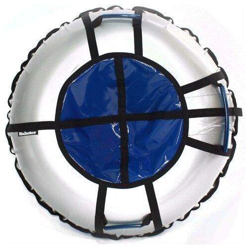 Фото - Тюбинг Hubster Ринг Pro серый-синий (90см) тюбинги hubster люкс pro тундра 90 см