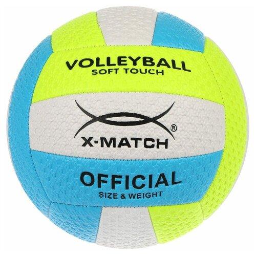 Волейбольный мяч X-Match PVC рельефный 56472