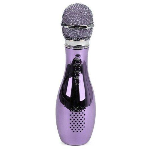 Беспроводной караоке-микрофон Q007 (сиреневый)