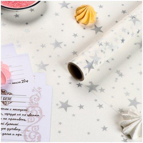 Бумага силиконизированная «Звёзды», 0,38 х 5 м