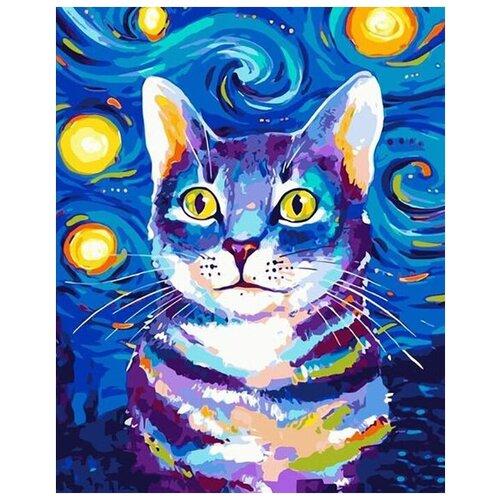 Купить Картина по номерам 40х50 см. Colibri / Кот Ван Гог / VA-2332 / Холст на подрамнике, Картины по номерам и контурам