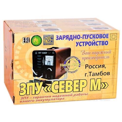 Пуско-зарядное устройство для автомобильного аккумулятора (АКБ) НикА АнтаС ЗПУ-Север М
