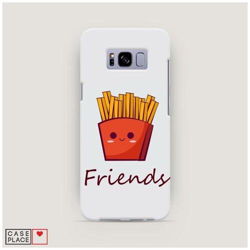 Чехол Пластиковый Samsung Galaxy S8 Навсегда друзья недорого