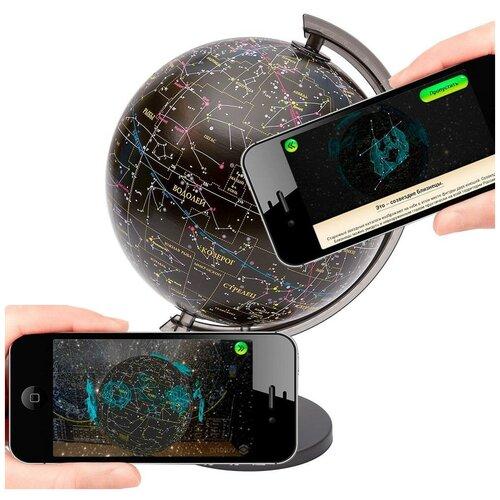 Купить Глобус DMB Звёздное небо интерактивный. Диаметр: 25 см. ОСН1234033, Глобусы