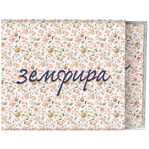 Audio CD Земфира. Земфира (CD)