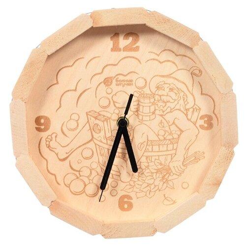 Банные штучки Часы-бочонок В парилке, 39101 бежевый