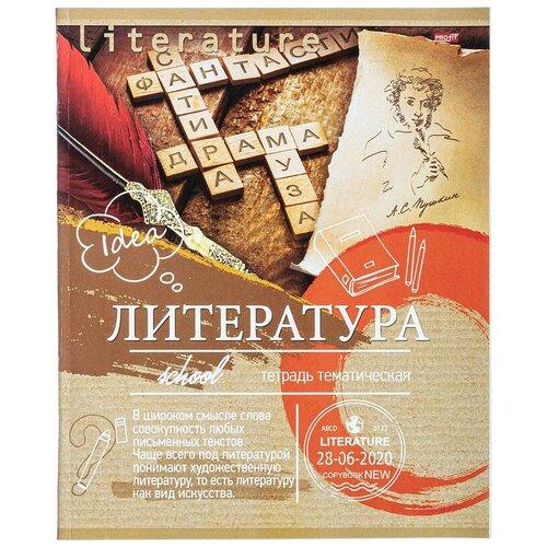 Тетрадь предметная А5,36л,мел.карт. Литература эко-серия (36-6324) 5 штук