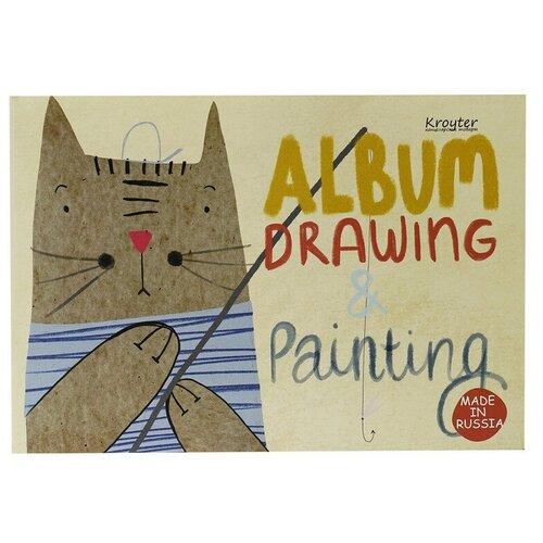 Альбом для рисования Kroyter 40л А4,склейка,блок 100гр, Мяу 00041 3 штуки недорого