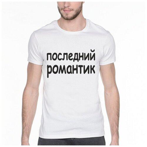 Фото - Футболка с надписью: Последний романтик. Цвет: белый. Размер: XS футболка laredoute с надписью i said oui wesley 0 xs белый