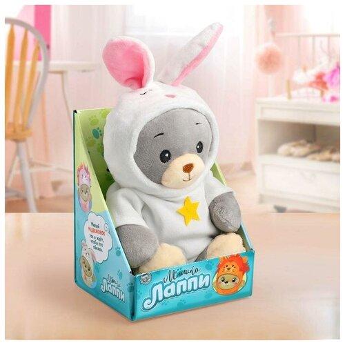 Мишка Лаппи Мягкая игрушка «Медвежонок Лаппи - зайчонок», 22 см