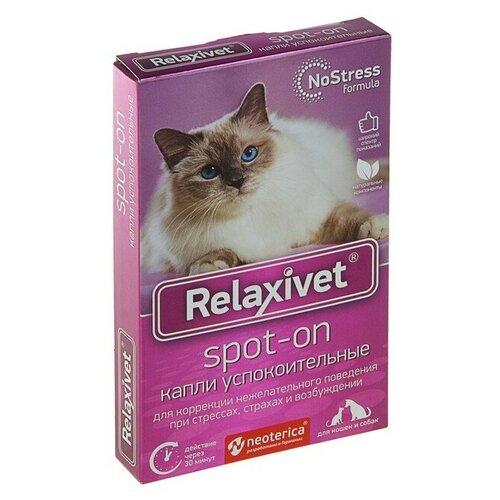 Relaxivet Капли успокоительные RelaxiVet Spot-on для кошек и собак