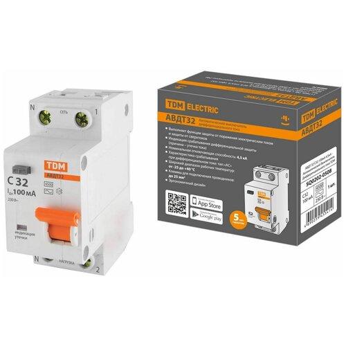 Фото - АВДТ 32 2P(1P+N) C32 100мА 4,5кА тип АС - Автоматический Выключатель Дифференциального тока TDM автоматический выключатель дифференциального тока tdm electric sq0202 0063 авдт 63м c32 30 ма 4 5 ка