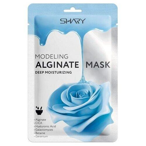 SHARY Маска для лица Shary Глубокое Увлажнение моделирующая альгинатная 28 г shary альгинатная маска контурная подтяжка 28 г