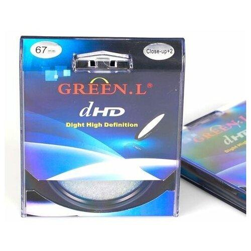 Фото - Светофильтр Green-L (Close-Up + 2), 67mm светофильтр green l close up 4 58mm