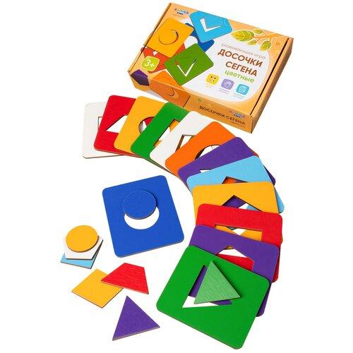 Набор рамок-вкладышей Raduga Kids Досочки Сегена Цветные (RK1105)
