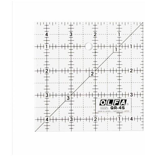 Линейка для пэчворка Frosted, градация в дюймах, квадрат 4 х 4 Olfa QR-4S