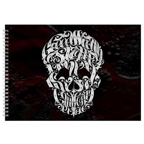 Альбом для рисования, скетчбук Lettering Skull